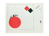 Illustration to 'The Story of Two Squares', Written by the Artist, Pub. in Berlin, 1922 Lámina giclée por El Lissitzky