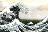 Katsushika Hokusai - The Great Wave at Kanagawa , c.1829 Plastic Sign Placa de plástico por Katsushika Hokusai