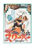Sleeper, Japanese poster, Diane Keaton, Woody Allen, 1973 Pôsters