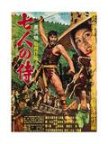 The Seven Samurai (aka Shichinin No Samurai), Toshiro Mifune, Keiko Tsushima, 1954 Poster