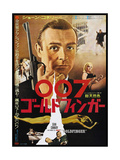 Goldfinger, Sean Connery, Japanese poster, 1964 ポスター