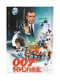 Diamonds are Forever, Japanese poster, Sean Connery, Jill St. John, 1971 Poster