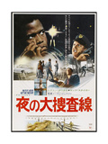 In the Heat of the Night, Japanese poster, Sidney Poitier, Rod Steiger, 1967 Pôsters