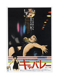 Cabaret, Japanese poster, Michael York, Liza Minnelli, 1972 Posters