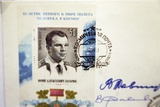 Yuri Gagarin Postage Stamp Photographic Print by Ria Novosti
