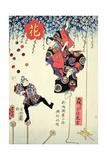 An Advertising Print of a Circus Owned by Hayatake Torakichi, Travelling from Osaka to Ryogoku in… Giclee Print by Utagawa Kunisada