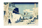 The Suspension Bridge Between Hida and Etchu Reproduction procédé giclée par Katsushika Hokusai