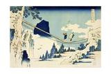 The Suspension Bridge Between Hida and Etchu ジクレープリント : 葛飾・北斎