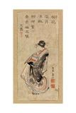 Courtesan Making a Parade, C.1816 Impressão giclée por Katsushika Hokusai