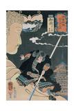 Station 50, 1852 Impressão giclée por Kuniyoshi Utagawa