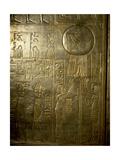 A Detail of the Second Largest Shrine of Tutankhamun Lámina giclée