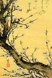 Katsushika Hokusai Flowering Plum Tree Plastic Sign Plastic Sign by Katsushika Hokusai