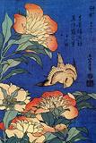 Katsushika Hokusai A Bird And Flowers Plastic Sign Plastic Sign by Katsushika Hokusai