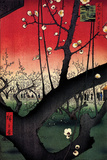 Plum Estate Posters by Ando Hiroshige