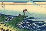 Katsushika Hokusai Kajikazawa in Kai Province Plastic Sign Placa de plástico por Katsushika Hokusai