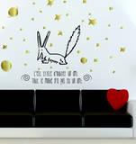 Le Petit Prince - Un ami Autocollant mural