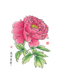 Ink Painting Of Chinese Peony Translation: The Blossom Of Prosperity Affiches par  yienkeat
