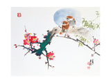 Asian Traditional Painting Kunstdruck von  WizData