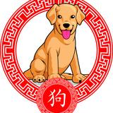 Chinese Zodiac Animal - Dog Lámina fotográfica por  BluezAce