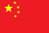 China Flag Plastic Sign Plastic Sign