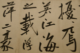 Ming Dynasty Scrolls, Shanghai Museum, Shanghai, China Fotografisk tryk af Cindy Miller Hopkins