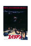 Alien – den 8. passager  Plakater