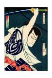 From the Series Mirror of Demonic People, Good and Evil Giclée-Druck von Kunichika toyohara