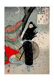 Gust of Wind, One Hundred Aspects of the Moon Lámina giclée por Yoshitoshi Tsukioka