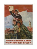 Raise Mao's Flag High to Achieve Modern Defense, Chinese Cultural Revolution Giclee Print