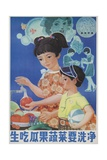 Wash All Produce before Eating, Chinese Cultural Revolution Giclée-Druck