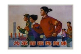 For Life, Chinese Poster Giclée-Druck