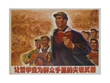 Let Mao's Philosophy Be Our Strongest Weapon, Chinese Cultural Revolution Giclée-vedos