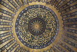 Turkey, Istanbul, Hagia Sophia, Decorated Dome with Arabic Writing Reproduction photographique par Samuel Magal