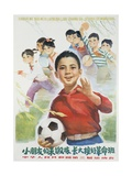 Chinese Cultural Revolution Poster of a Boy with a Soccer Ball Giclee-trykk