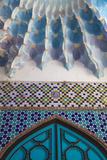 Armenia, Yerevan, Blue Mosque Photographic Print by Jane Sweeney