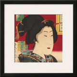 Geisha (detail) Posters