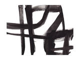 Black and White Abstract Painting 2 Stampa giclée di Jaime Derringer