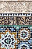 Traditional Moroccan Zallij Tile Work in the Ben Youssef Medersa Impressão fotográfica por Martin Child