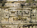The Church, La Iglesia, in the Ancient City of Chichen Itza Photographic Print by Vlad Kharitonov