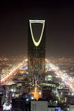An Evening View of the Kingdom Tower in Saudi Arabian Capital Riyadh Photographic Print by Jamal Nasrallah
