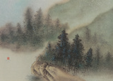 Mountain Forest 10 Limited Edition av David Lee
