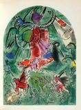 Jerusalem Windows : Gad Keräilyvedos tekijänä Marc Chagall