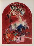 Jerusalem Windows : Juda Keräilyvedos tekijänä Marc Chagall