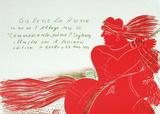 Expo 1984 - Galerie La Hune Samlertryk af Alexandre Fassianos
