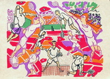La partie de tennis III Spesialversjon av Charles Lapicque