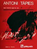 Expo 81 - Gallery Ueda Samlertryk af Antoni Tapies