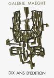 Expo Galerie Maeght 56 Samlarprint av Raoul Ubac