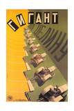 Russian Tractor Film Poster Premium Giclee Print