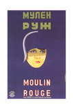 Russian Moulin Rouge Film Poster Lámina giclée prémium