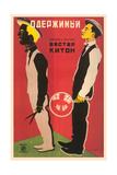 Russian Keaton Film Poster Lámina giclée prémium
